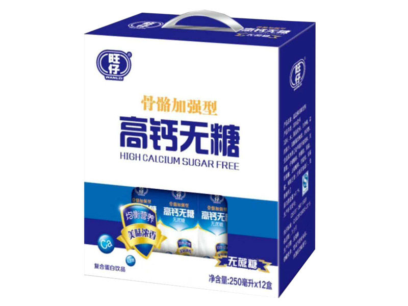 万祥包装包装印刷坚固耐用-滨州包装印刷价格