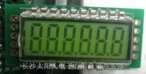 6位笔断式液晶显示模块