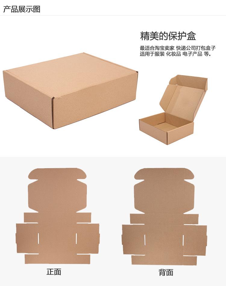 飞机盒动态,广东飞机盒厂商
