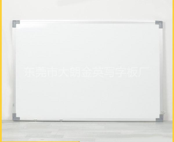 鋁邊寫字板|東莞好的鋁邊白板哪里買