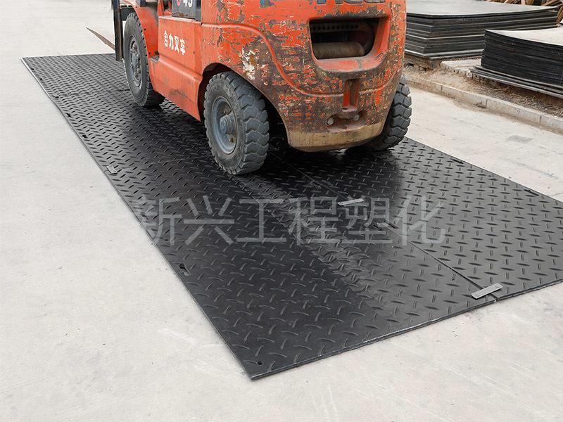 河南聚乙烯防滑鋪路板制造商 廠家銷售超高分子聚乙烯鋪路板質量保證 量大價優