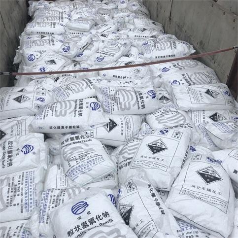 具有品牌的湖北片碱-功盛贸易,您值得信赖的粒装氢氧化钠供应商
