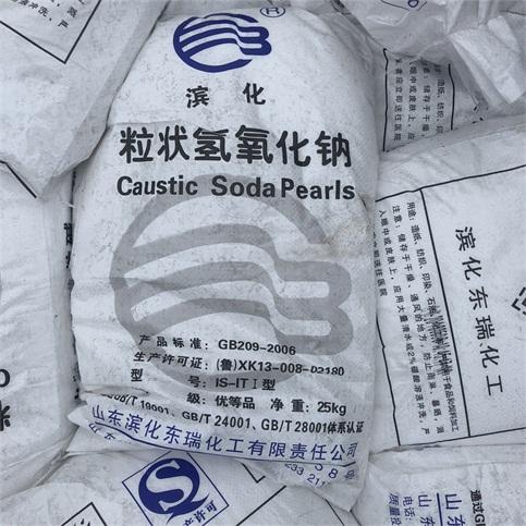 专业的湖北片碱-省直辖行政单位粒装氢氧化钠批发供应