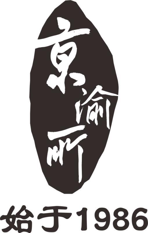 重庆京渝激光生物研究所有限公司