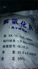 优质的粒装氢氧化钠-功盛贸易专业供应粒装氢氧化钠