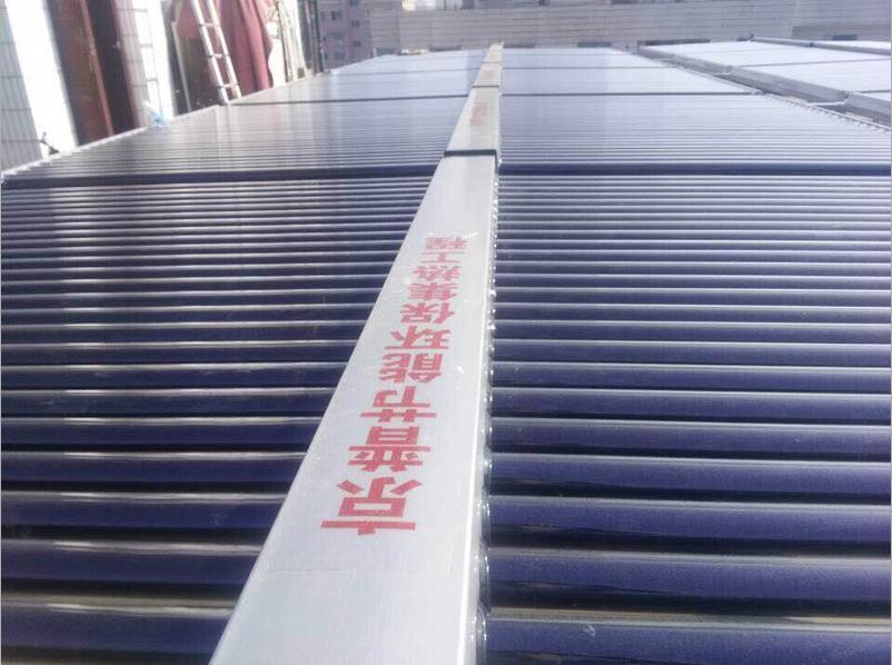 兰州太阳能热水工程_好用的太阳能就在甘肃京普