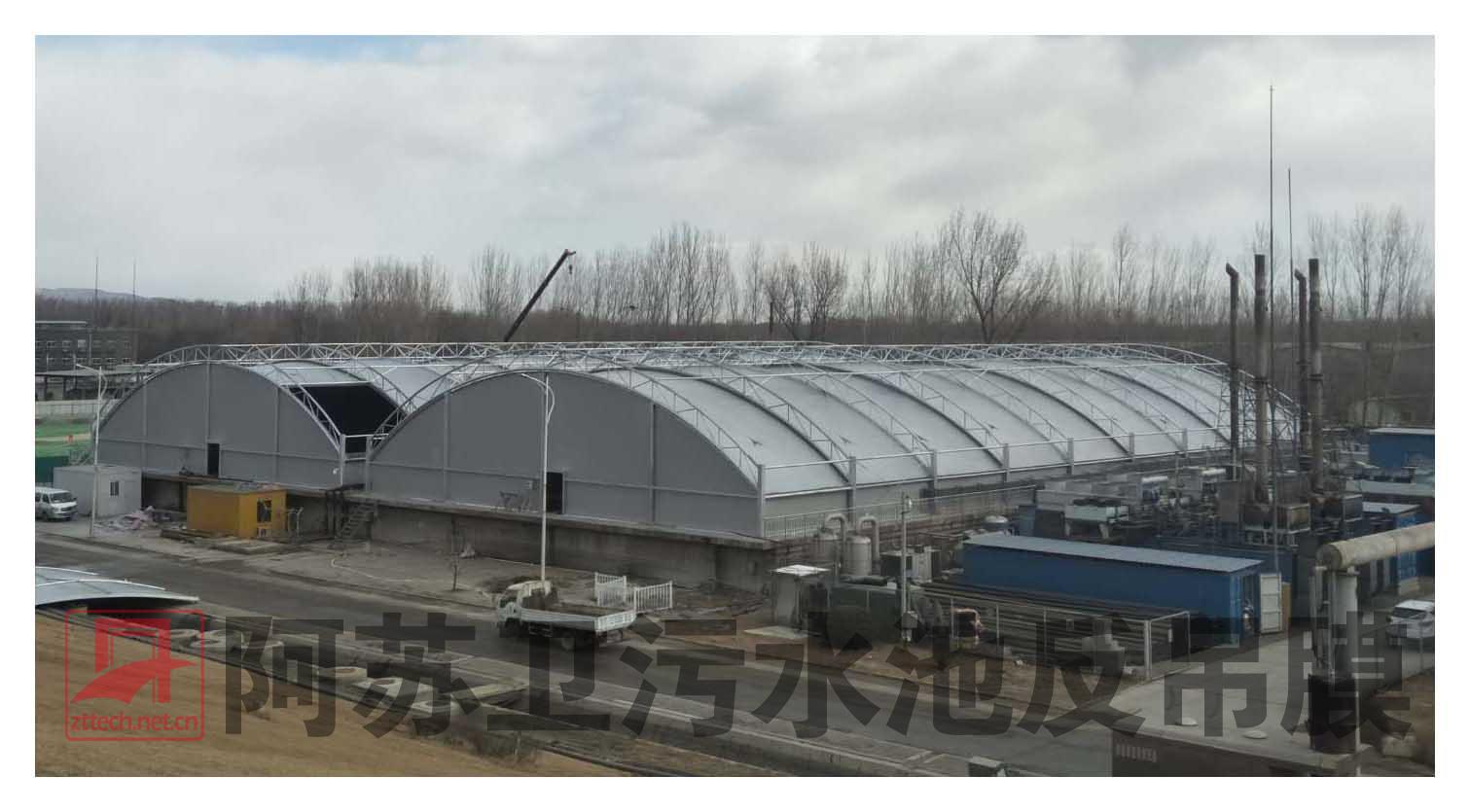 污水池加盖反吊/污染土固废处理气膜/填埋场封闭/工地防尘隔离