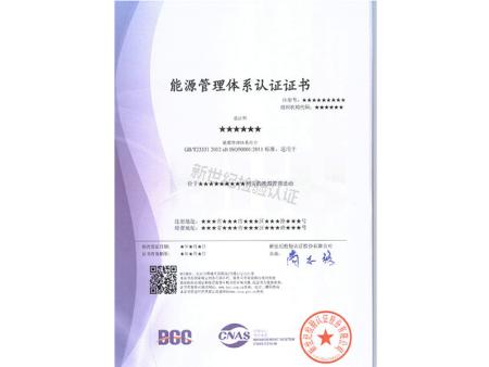 黑龙江能源管理体系多少钱_想要资深的能源管理体系认证服务,就找新世纪检验认证