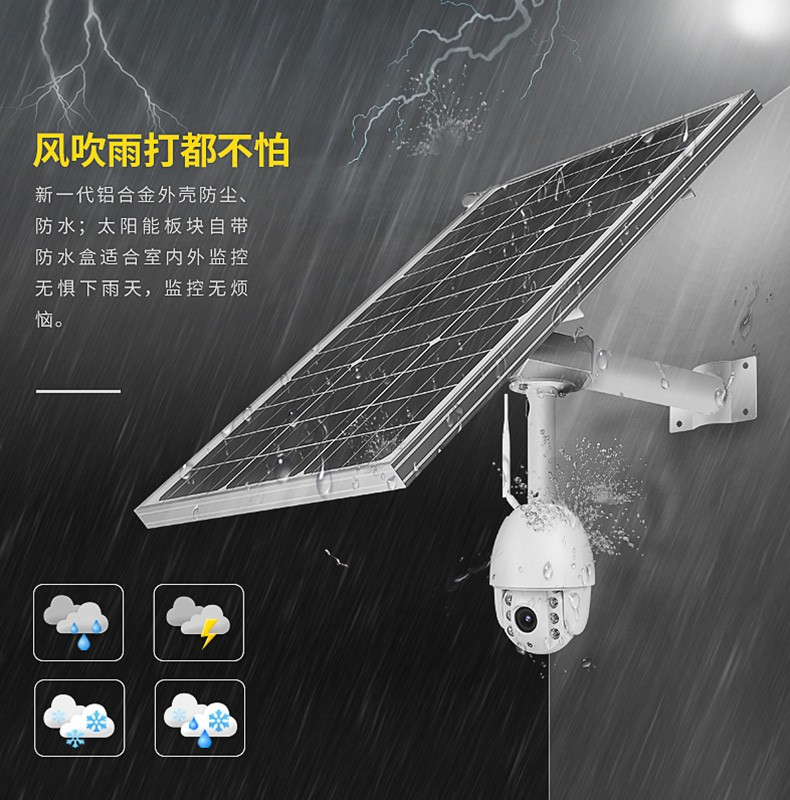 出售優良的4G網絡攝像機 北京4G攝像機