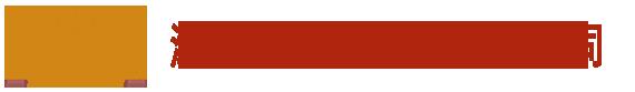 潍坊巨人门窗技术ag投注登录|优惠