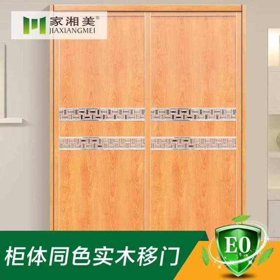 甘肃生态板厂家-优惠的家具定制就在甘肃家湘美家居饰材