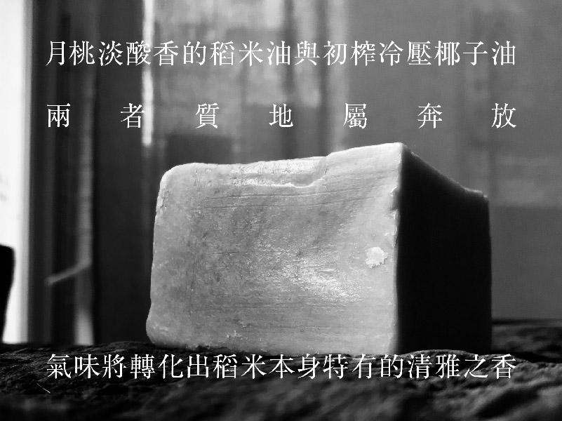 皂品牌-廈門哪里有供應性價比高的肥皂