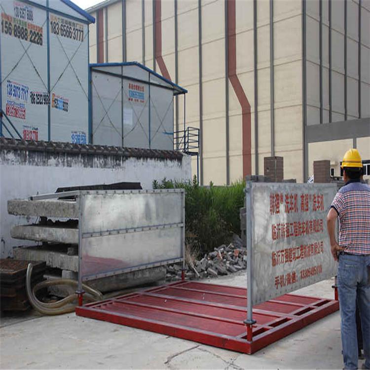 内蒙古质量好的工程洗车台制造商,供销韩强加厚工程洗车台