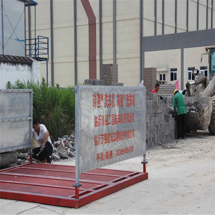 临沂专业的出售韩强工程洗轮机设备供应商_便利的工地洗车机