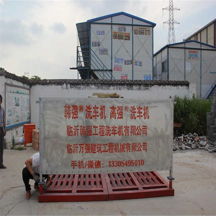 可信赖的工程洗轮机,价格划算的出售韩强工程洗轮机设备批发供应