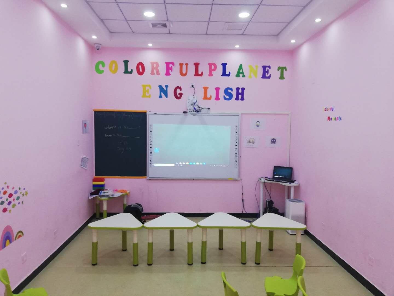 山东定陶县壁挂一体机高拍仪电子白板投影机黑板教学设备厂家推荐