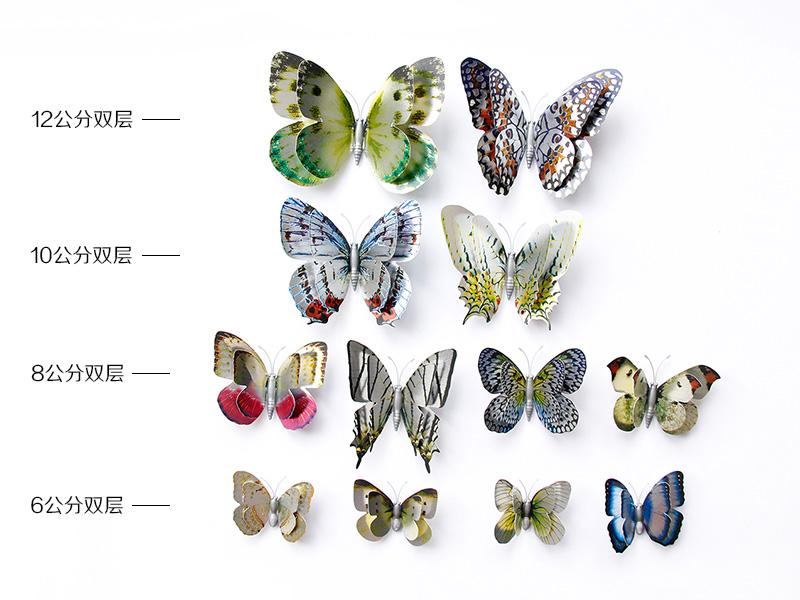 为您推荐新款银色双层蝴蝶套装 抛售银色双层蝴蝶套装