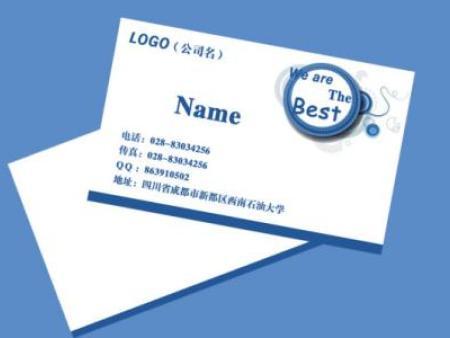 志丹延安印刷廠_位于西安專業的延安印刷廠家