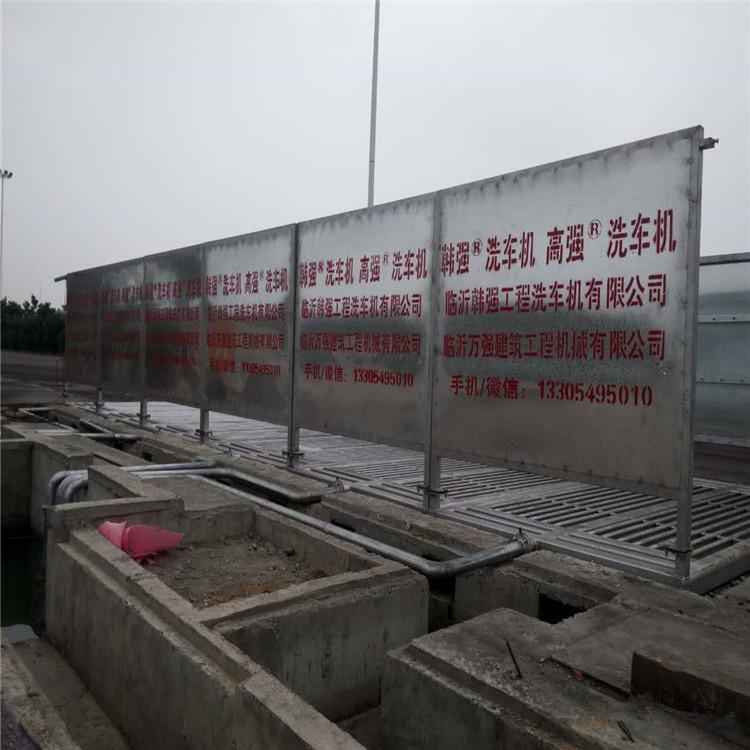 便利的工地洗车机-新型的出售韩强工程洗轮机设备批发供应