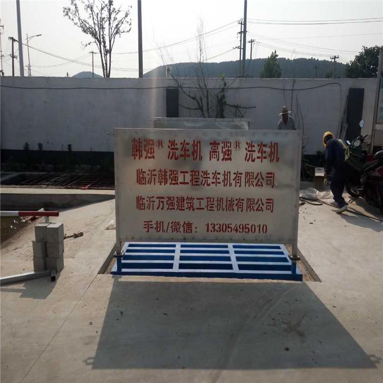 安徽工程洗轮机 临沂销量好的出售韩强工程洗轮机设备推荐