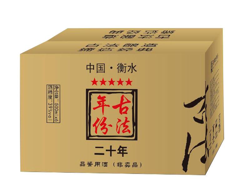 包装箱那家做的质量有保证-包装箱价格