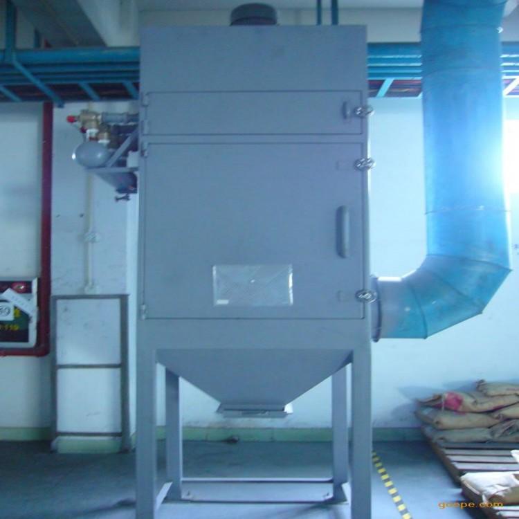 福建除尘器供货商|新款除尘器推荐