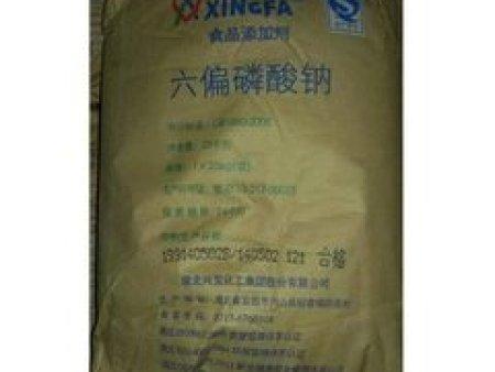供应辽宁六偏磷酸钠/吉林六偏磷酸钠/黑龙江六偏磷酸钠