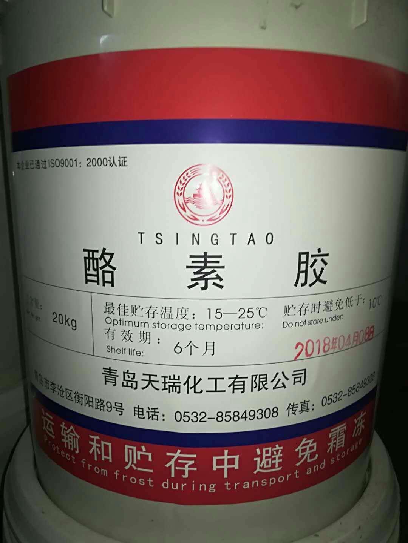 酪素胶批发价-酪素胶厂家现货供应