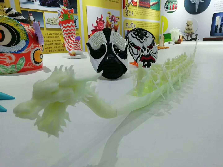横沥3D打印手板厂
