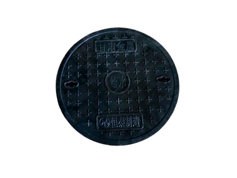 青海复合检查井-甘肃哪里有供应高质量的复合材料井盖