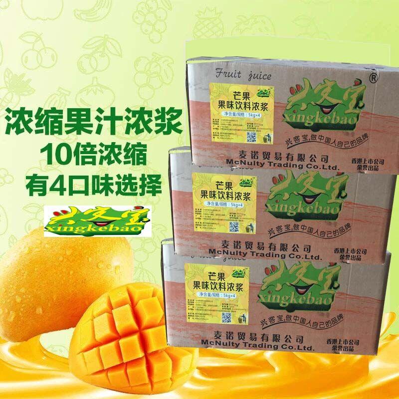 甜甜的果汁,浓浓的情【青州麦诺贸易】【兴客宝】是您暖心的选择