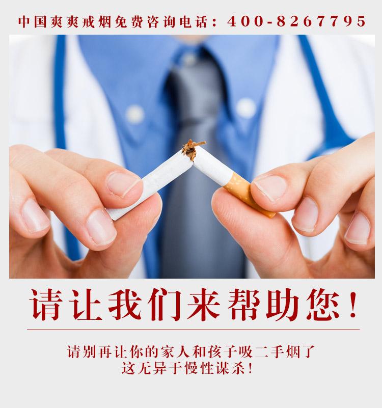 供应浙江实惠的爽爽戒糖-优质的戒烟方法