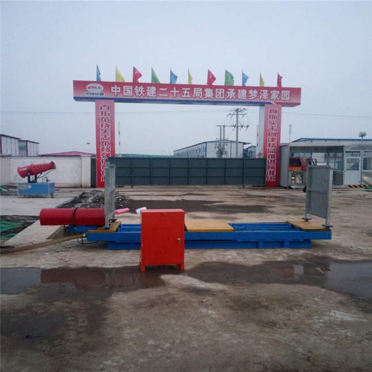 青海全封闭工程洗车台加盟商,韩强工程洗车台制造商