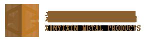 泉州新亿鑫金属制品ag国际厅ag8|优惠