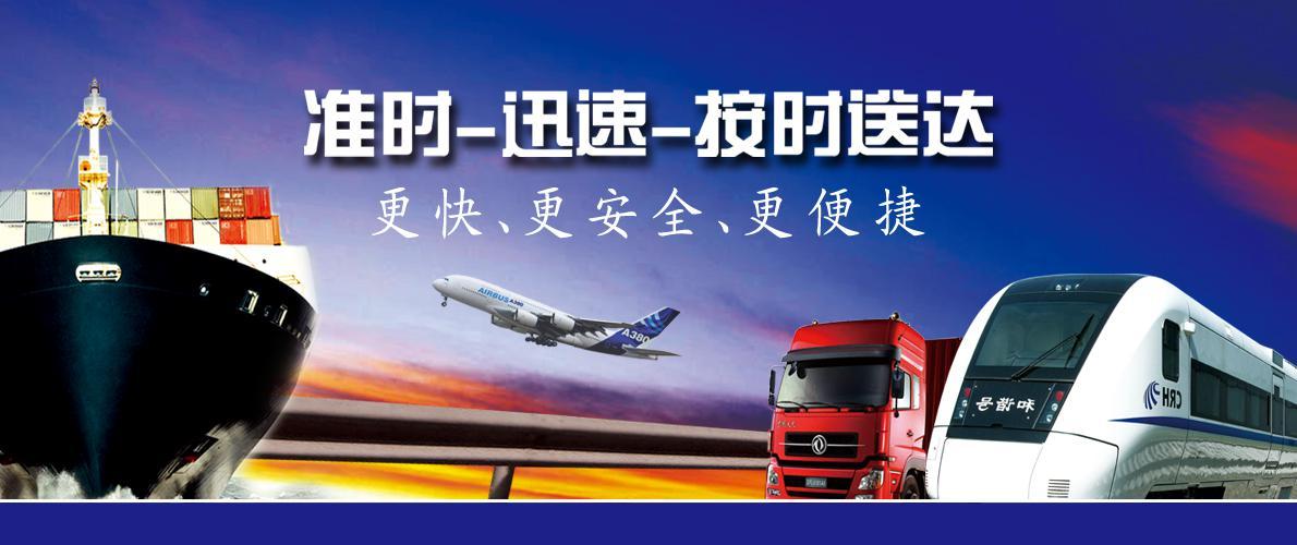 青岛到菏泽集装箱车队|集装箱车队哪家安全可靠