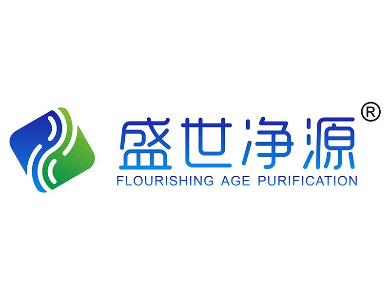 深圳市盛世凈源環保科技有限公司