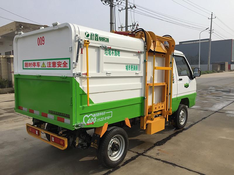 电动环卫翻桶车厂家|价位合理的自装自卸式电动四轮翻桶车【供应】