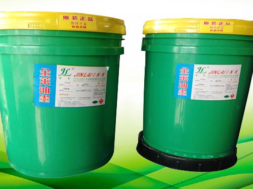 石龙防水尼龙油墨-价格合理的防水尼龙油墨东莞供应
