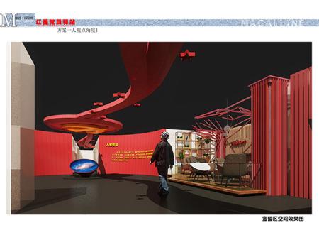 党群服务中心公司_辽宁可靠的中心展览服务公司