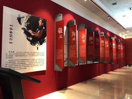 党群服务中心公司-找可靠的中心展览服务到沈阳圣安展览展示