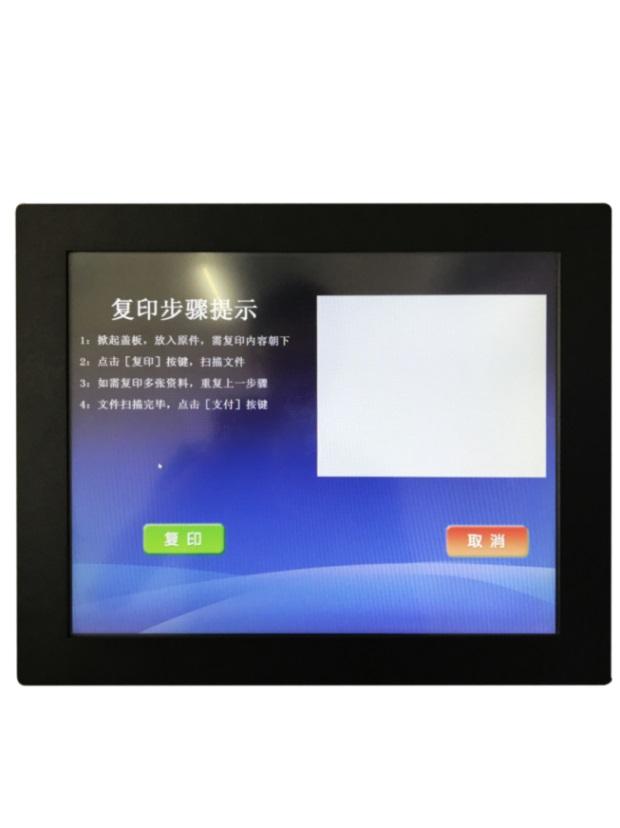 【厂家推荐】好的自助打印机推荐|上海自助打印机选购