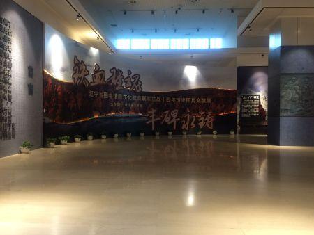 松原书法绘画展策划-沈阳哪里有提供高水平的主题展览服务