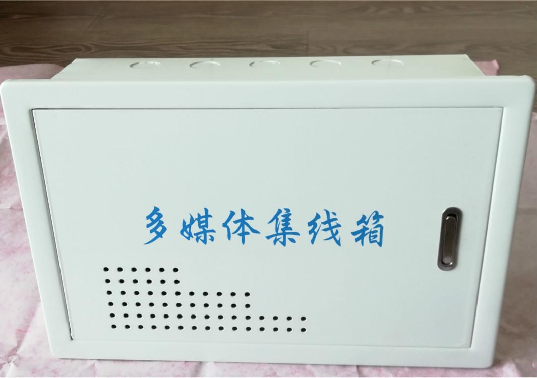 多媒体信息箱推荐-温州多媒体信息箱厂家供货