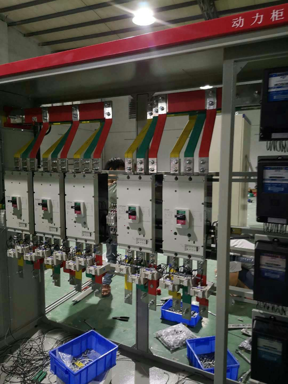 低压配电柜厂家哪家好-广东配电箱知名厂家