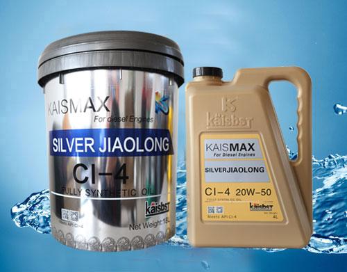 蘭州潤滑油廠家+蘭州潤滑油供應商+銀川潤滑油供應商