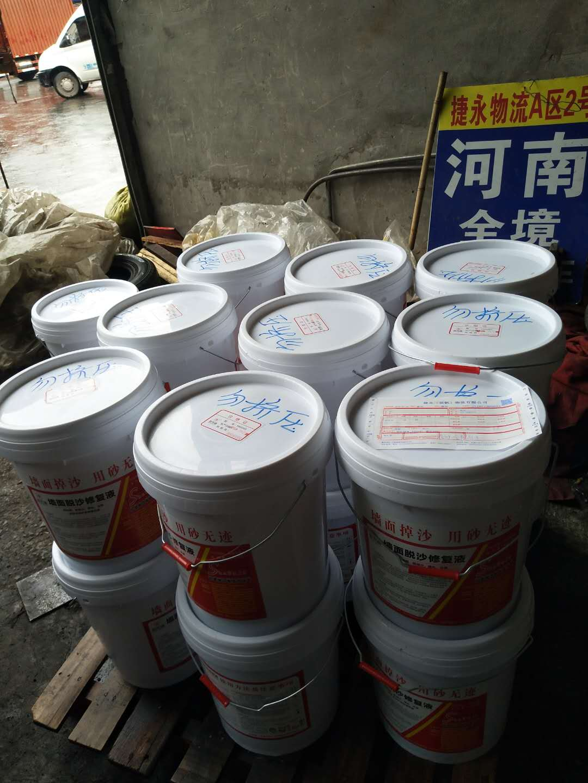 沙无迹墙面修复液抹灰砂浆修复专用材料更可靠