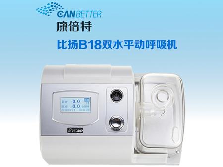 呼吸器品牌-康倍特医疗器械呼吸机推荐