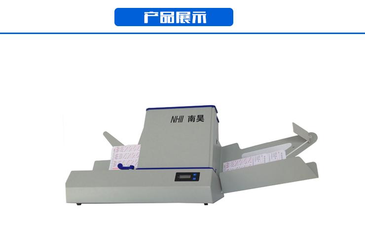 扬州考试读卡机本地厂商 考试读卡机功能说明