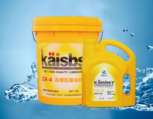 银川润滑油供应商  兰州润滑油厂家  山东润滑脂供应商
