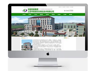 雨露传媒_专业的网页设计公司——网站空间